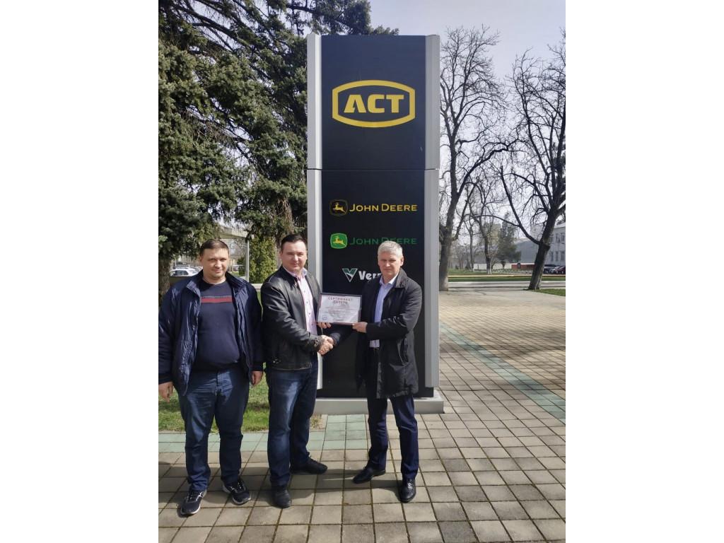 Dealer certificate OOO 'agro-construction technologies'