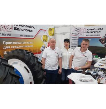 Interagromash/Agrotekhnologii, Rostov-on-don