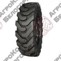 The tyre is 12.5/80-18 TS-106 Forward altaishina