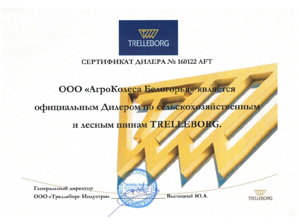 Dealer certificate Trelleborg