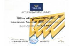 Сертификат дилера Trelleborg