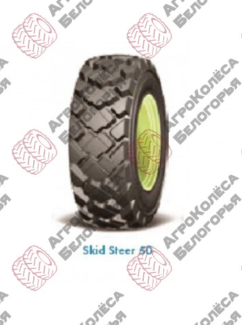 Tire 10-16,5 135A3 10 N. S. 50 Skid Steer Cultor